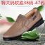 พรีออเดอร์ รองเท้า เบอร์ 38-47 แฟชั่นเกาหลีสำหรับผู้ชายไซส์ใหญ่ เบา เก๋ เท่ห์ - Preorder Large Size Men Korean Hitz Sport Shoes thumbnail 3