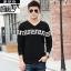พรีออเดอร์ เสื้อกันหนาว แฟชั่นเกาหลีสำหรับผู้ชายไซส์ใหญ่ อกใหญ่สุด 57.48 นิ้ว แขนยาว เก๋ เท่ห์ - Preorder Large Size Men Korean Hitz Long-sleeved Jacket thumbnail 7