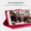 เคส Xiaomi Redmi 5 ฝาพับหนัง ALIVO โครงใส่โทรศัพท์ด้านในนิ่ม thumbnail 7
