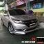 ชุดแต่ง Honda Hrv by Tamiya thumbnail 45