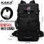 กระเป๋าเป้สะพายหลังสารพัดประโยชน์ สวย ทน เท่ห์ คุณภาพชั้นนำเป็นที่ยอมรับระดับสากล Kaka Men's Backpack Outdoor sports mountaineering bags Male travel backpack Men's bags Men's bags Large capacity thumbnail 1