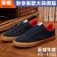พรีออเดอร์ รองเท้ากีฬา เบอร์ 45-47 แฟชั่นเกาหลีสำหรับผู้ชายไซส์ใหญ่ เบา เก๋ เท่ห์ - Preorder Large Size Men Korean Hitz Sport Shoes thumbnail 2