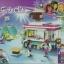 เลโก้จีน LEPIN.01048 ชุด Friends Snow Resort Hot Chocolate Van