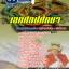 พร้อมสอบ!!! แนวข้อสอบครู เอกศิลปศึกษา อัพเดทใหม่ล่าสุด ปี2561 thumbnail 1