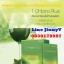 T Chloro+ คลอโรฟิลล์ ลดสารพิษตกค้างในเลือด เพิ่มออกซิเจนให้กับหลอดเลือด ทำให้เลือดไหลเวียนดีขึ้น เม็ดเลือดแดงแข็งแรง รู้สึกสดชื่น กระปรี้กระเปร่า thumbnail 2
