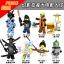 เลโก้จีน POGO.1017-1024 ชุด Ninja Go Movie (สินค้ามือ 1 ไม่มีกล่อง)