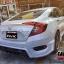 ชุดแต่ง ซิวิค Honda Civic 2016 - 2017 by Tamiya thumbnail 28