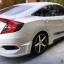 ชุดแต่ง ซิวิค Honda Civic 2016 - 2017 by Tamiya thumbnail 132