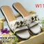 รองเท้าแตะแฟชั่น แบบสวม แต่งโซ่สวยเก๋สไตล์จีวองชี หนังนิ่ม พื้นนิ่ม วัสดุอย่างดี งานสวย ใส่สบาย แมทสวยได้ทุกชุด (GV4134) thumbnail 1