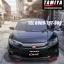 ชุดแต่ง ซิวิค Honda Civic 2016 - 2017 by Tamiya thumbnail 6
