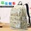 กระเป๋าเป้สะพายหลังสารพัดประโยชน์ สวย ทน เท่ห์ คุณภาพชั้นนำเป็นที่ยอมรับระดับสากลJapanese Korean version of the trend backpack travel backpack casual denim canvas computer bag male and female high school students bag thumbnail 1