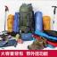 กระเป๋าเป้สะพายหลังสารพัดประโยชน์ สวย ทน เท่ห์ คุณภาพชั้นนำเป็นที่ยอมรับระดับสากล Topsky outdoor mountaineering bag shoulder men and women versatile high-capacity waterproof travel backpack 40 l 50L60L thumbnail 3