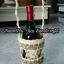 ตะกร้าหวายใส่ขวดไวน์ 1 ขวด thumbnail 7