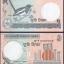 ธนบัตรประเทศบังกลาเทศ ชนิดราคา 2 TAKA (ทากา) รุ่นปี พ.ศ.2553 (ค.ศ.2010) thumbnail 1
