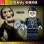 เลโก้จีน WM.323 ชุด SAW (สินค้ามือ 1 ไม่มีกล่อง)