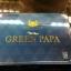 Green papa [กรีนปาป้า]คืนความเป็นชายให้มีสุขภาพแข็งแรง thumbnail 2