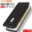 เคส Xiaomi Redmi Note 4 / 4x ซิลิโคน Carbon Fiber TPU thumbnail 1
