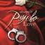 [Pre Order] PSYCHO LOVE เพียงฤทธิ์รัก By J.P. JAY แบบไปรษณีย์ thumbnail 1