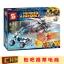 เลโก้จีน SY.1007 ชุด Heroes Assembled