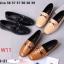 รองเท้าคัทชู ส้นเตี้ย แต่งอะไหล่เรียบเก๋ดูดี ทรงสวย หนังนิ่ม ใส่สบาย แมทสวยได้ทุกชุด (B-21) thumbnail 3