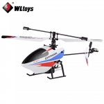 V911-Pro WLtoys : ลำเปล่า
