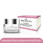 Proyou Metacos Platinum Wrinkle Peptide Cream 11g (ครีมบำรุงผิวหน้าที่มีคุณสมบัติในการลดเลือนริ้วรอยโดยเฉพาะ และเพิ่มความยืดหยุ่นให้กับผิว)