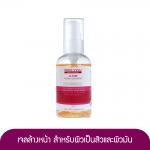Proyou AC Pure Foam Cleansing 70ml (ผลิตภัณฑ์ทำความสะอาดผิวหน้าชนิดเจล สำหรับผิวเป็นสิวและผิวมัน)