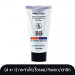 Proyou White & Wrinkle Sun Blemish Balm SPF 36 PA++ (บีบีครีมเนื้อเนียนละเอียด มีสารบำรุงผิวหน้าที่ช่วยให้ขาวกระจ่างใสขึ้น ช่วยป้องกันและลดเลือนริ้วรอย พร้อมปกปิดผิวได้เรียบเนียนอย่างเป็นธรรมชาติ)
