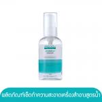 Proyou Eye Make-Up Remover 70ml (ผลิตภัณฑ์สำหรับทำความสะอาดเครื่องสำอางชนิดน้ำ สูตรอ่อนโยนสามารถใช้ได้ทั้งรอบดวงตาและปาก)