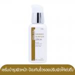 Proyou Ginseng Nutrition Serum 50ml (เซรั่มบำรุงผิวหน้า ที่ช่วยต่อต้านอนุมุลอิสระ ลดปริมาณการผลิตของเซลล์เม็ดสี Melanin และปรับโทนสีผิวให้ขาวกระจ่างใสขึ้น)
