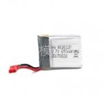 แบตเตอรี่ 650mAh 3.7V (ปลั๊กแดง JST)