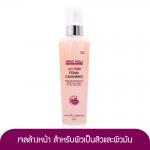 Proyou AC Pure Foam Cleansing 165ml (ผลิตภัณฑ์ทำความสะอาดผิวหน้าชนิดเจล สำหรับผิวเป็นสิวและผิวมัน)