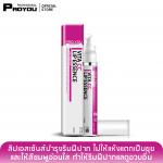 Proyou Vita CC Lip Essence 15ml (ลิปเอสเซ้นส์บำรุงริมฝีปากไม่ให้แห้งแตกเป็นขุย และให้สีชมพูอ่อนใสช่วยทำให้ริมฝีปากคุณแลดูอวบอิ่ม)