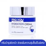 Proyou Hydration Cream 60g (ครีมบำรุงผิวหน้าที่มีประสิทธิภาพในการช่วยดูแลผิวแพ้ง่ายและผิวที่แห้งกร้าน ที่จำเป็นต้องเพิ่มความชุ่มชื่น)