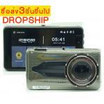 ซื้อส่ง-กล้องติดรถยนต์ E9 (กรุณาเลือกสินค้า 3 ชิ้นขึ้นไป คละสินค้าอื่นๆได้ค่ะ)