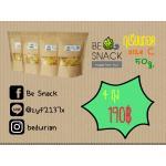 Be Snack Durian Chips ทุเรียนกรอบ / ทุเรียนทอด Size C 50g 4 ถุง