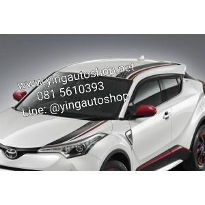 สติ๊กเกอร์ตกแต่งตัวถัง C-HR (Toyota แท้)