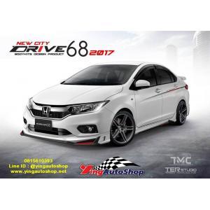 City 2017 รุ่น Drive 68