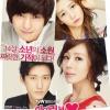 DVD/V2D I Love Lee Tae Ri / I Love Lee Taly ปาฏิหาริย์รักติดสปีด 4 แผ่นจบ (ซับไทย)