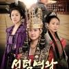 DVD/V2D Queen Seon Deok / Queen Seon Dok ซอนต๊อก มหาราชินีสามแผ่นดิน 11 แผ่นจบ (พากย์ไทย)