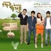 DVD/V2D Ojakgyo Brothers / Ojakgyo Family โอจักกโย ฟาร์มอลวน ครอบครัวอลเวง 12 แผ่นจบ (ซับไทย)