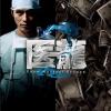 DVD Team Medical Dragon 2 / IRYU (Season 2) ทีมดราก้อน คุณหมอหัวใจแกร่ง (ภาค 2) 6 แผ่น (Master ซับไทย)