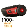 AiRide บลูทูธติดหมวกกันน็อค Bluetooth FM รุ่น G1