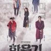 DVD/V2D A Korean Odyssey / Journey to the West (Korean Version) ไซอิ๋ว (Ver.เกาหลี) 5 แผ่นจบ (ซับไทย)