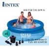 Intex Easy set pool 8 ฟุต 28110