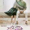 DVD/V2D Marriage Contract 4 แผ่นจบ (ซับไทย) *fan sub