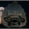 หน้ากากไม้ ศิลปะบาหลี เล็ก 11 cm.