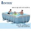 Intex Prism Frame Pool สระน้ำรุ่นใหม่!! ขนาด 10 ฟุต สีฟ้า + เครื่องกรองระบบไส้กรอง รุ่น 28314