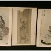 ภาพถ่ายเก่า-3พระโพธิสัตว์ ขนาดโปสการ์ด ชุดสามใบ
