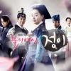 DVD/V2D Jung Yi,The Goddess of Fire จองอี ตำนานศิลป์แห่งโชซอน 8 แผ่นจบ (ซับไทย) *fan sub